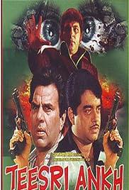 Teesri Aankh Poster