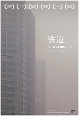 The Iron Ministry