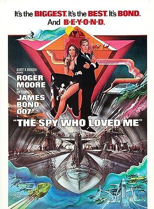 007 พยัคฆ์ร้ายสุดที่รัก - James Bond 007 The Spy Who Loved Me