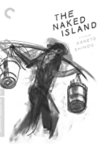 Image of The Naked Island