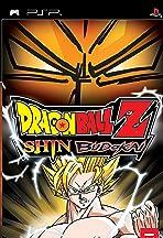 Dragon Ball Z: Shin Budokai