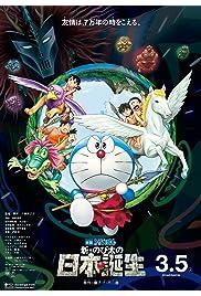 Nonton Film Eiga Doraemon: Shin Nobita no Nippon tanjou (2016)