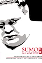 Image of Sumo East and West