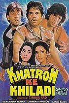 Image of Khatron Ke Khiladi