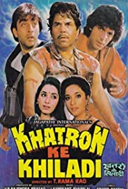 Khatron Ke Khiladi (1988) Poster - Movie Forum, Cast, Reviews