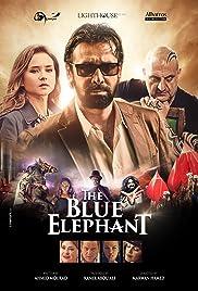 The Blue Elephant(2014) Poster - Movie Forum, Cast, Reviews