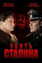 Image of Ubit Stalina