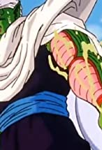 Primary image for His Name Is Cell