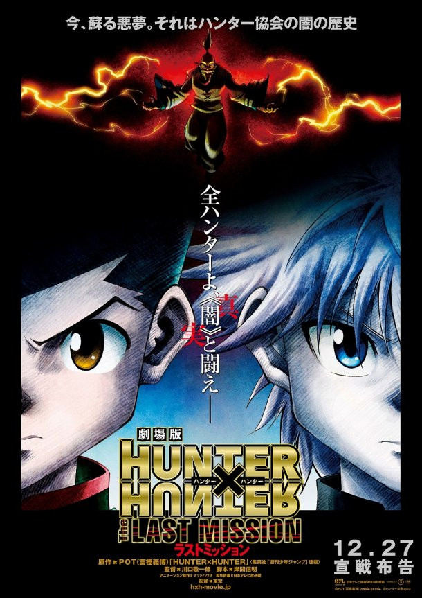 Hunter × Hunter: The Last Mission (2013) Tagalog Dubbed