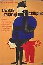 Die heute über 40 sind (1960) Poster