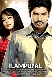 Ilampuyal (2009) Poster - Movie Forum, Cast, Reviews