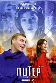 Piter FM (2006) Poster - Movie Forum, Cast, Reviews