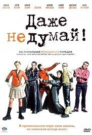 Dazhe ne dumay!(2003) Poster - Movie Forum, Cast, Reviews