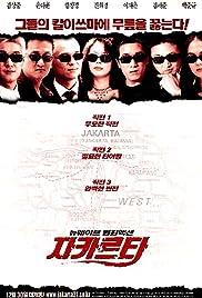 Jakarta(2000) Poster - Movie Forum, Cast, Reviews