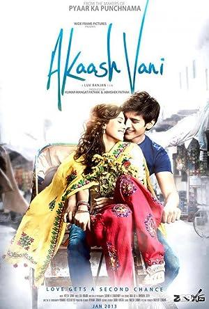 Akaash Vani