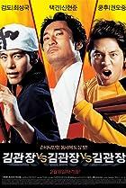 Image of Three Kims