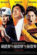 Kim-gwanjang dae Kim-gwanjang dae Kim-gwanjang