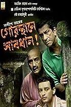 Image of Gorosthane Sabdhan