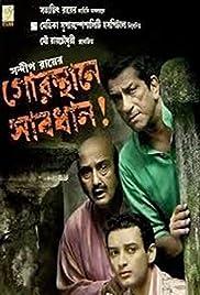 Gorosthane Sabdhan Poster