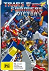 """""""Transformers: Victory"""""""