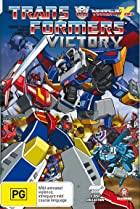 Image of Transformers: Victory