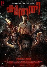 Kuruthi (2021) poster