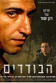 HaBodedim Poster