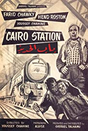 Cairo Station (1958) Poster - Movie Forum, Cast, Reviews