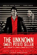 Primary image for The Unknown Sweet Potato Seller