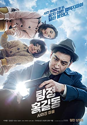 watch Phantom Detective full movie 720