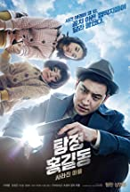 Primary image for Phantom Detective