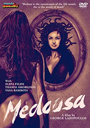 Medusa 1998 with English Subtitles 9