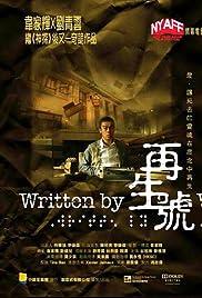 Joi sun ho(2009) Poster - Movie Forum, Cast, Reviews