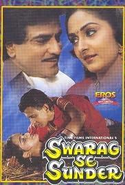Swarag Se Sunder Poster