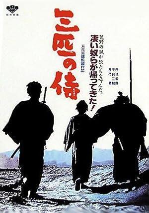 Three Outlaw Samurai poster