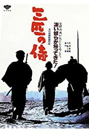 Watch Movie Three Outlaw Samurai (1964)
