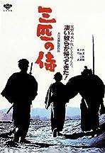 Three Outlaw Samurai