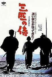 Three Outlaw Samurai(1964) Poster - Movie Forum, Cast, Reviews