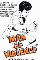 Image of Man of Violence