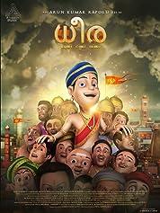 Dhira (2020) poster