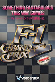 F-1 Grand Prix Poster