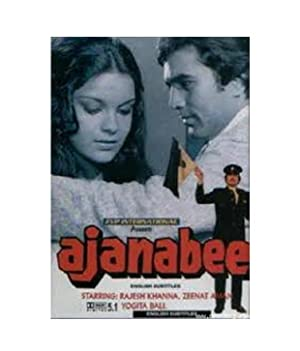 Ajanabee watch online