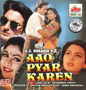 Aao Pyaar Karen Aao Pyaar Karen 1994