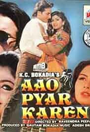 Aao Pyaar Karen Poster