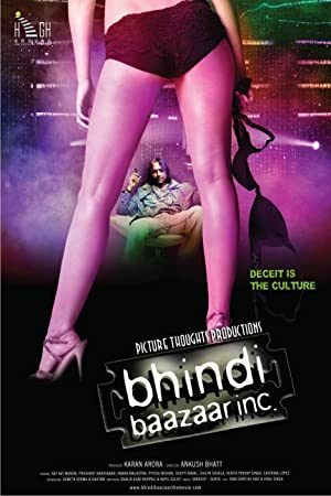 Bhindi Baazaar Inc watch online