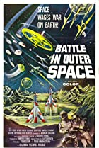 Image of Battle in Outer Space