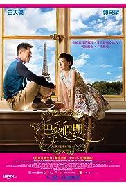 Watch Movie Paris Holiday (2015)