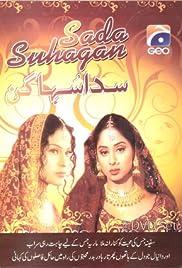 Sada Suhagan Poster