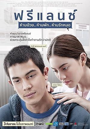 Freelance: Ham puay… Ham phak… Ham rak mor