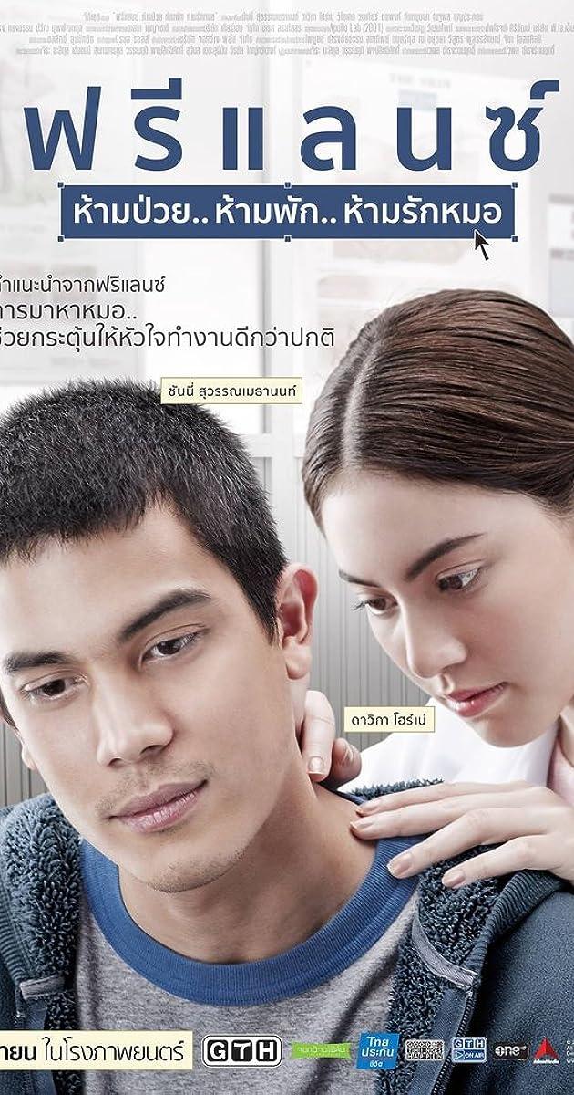 Thai Manasu Tamil Movie Free Download